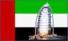ВИЗЫ: ОАЭ (Ара́бские Эмира́ты)
