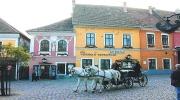 Экскурсионный тур по Европе! Секрети імператриці Сісі: Відень + Будапешт від 100 у.е