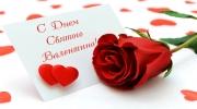 Тур на День Влюбленных: Ваш лучший день Святого Валентина в Грузии