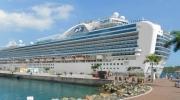 Морские круизы: Отдых в Круизе «Средиземноморье и адриатика»! Круиз на лайнере EMERALD PRINCESS 5*. Цены