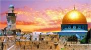 «ИЗРАИЛЬ! ПРОСТОЙ ПУТЬ К СЧАСТЬЮ» Экскурсионный тур - все включено!